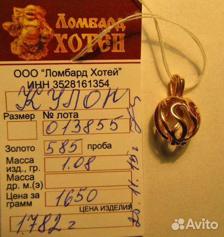 стоимость грамма золота 585 пробы скупка пористая структура