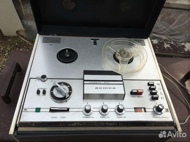 Катушечный магнитофон астра 207 копейка в одессе