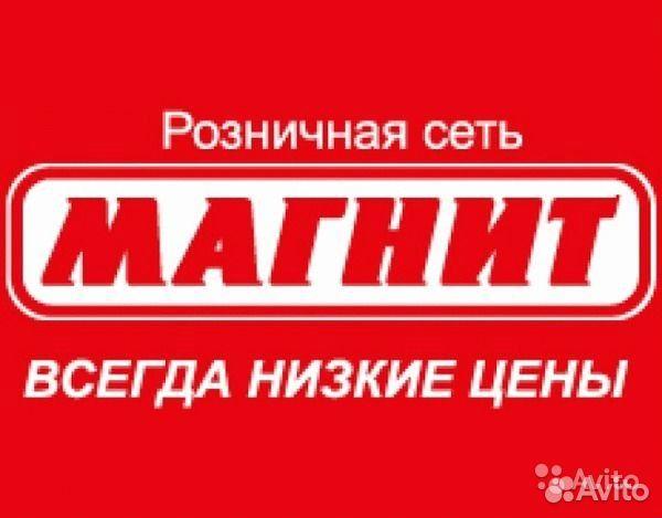 "Товаровед магазина ""Магнит"" (Кировский ...: https://www.avito.ru/novosibirsk/vakansii/tovaroved_magazina_magnit..."