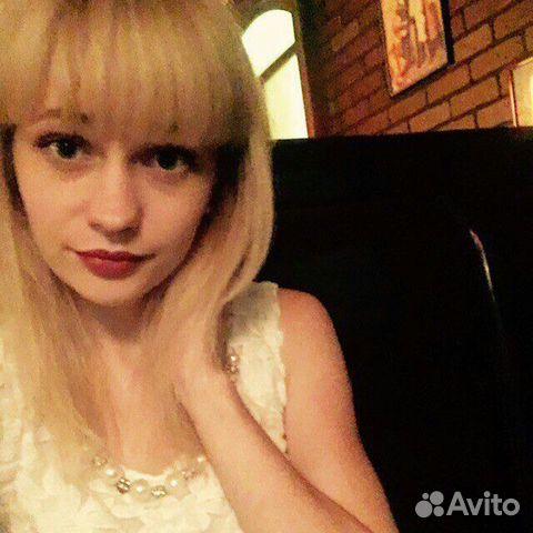 Avito ru знакомства нижний новгород