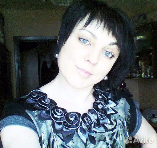 Авита Знакомства В Ростовской Области