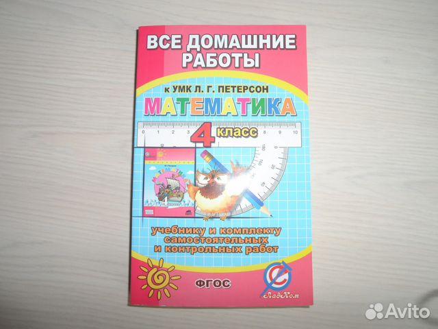 Гдз 7-8 кл. по задачнику лукашика 1994г. издание