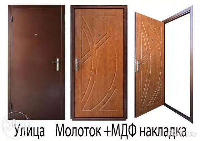двери входные металл и мдф
