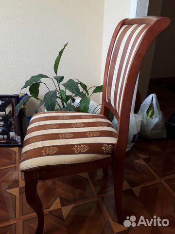 Ткань для стульев купить в перми купить краску для окрашивания ткани в домашних условиях в москве