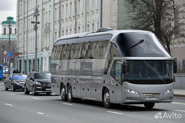 авито уфа автобусы неоплан мужские