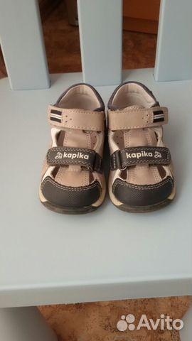 5c21af3f6 Кожаные сандалии Kapika для мальчика, р. 20 | Festima.Ru ...