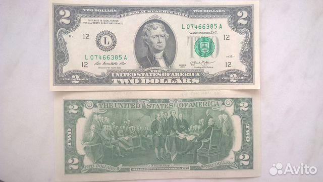 2 доллара продать тройка монет