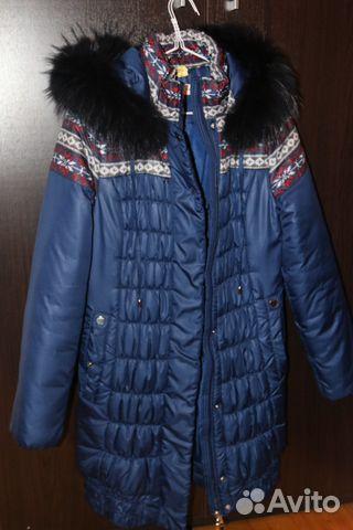 Зимний пуховик для беременных Modress купить в Москве на Avito ... 1642e26262e