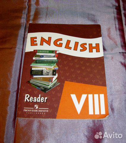 английский 7 класс афанасьева студент бук