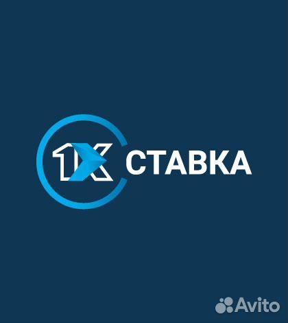 вакансии в москве авито букмекерская контора