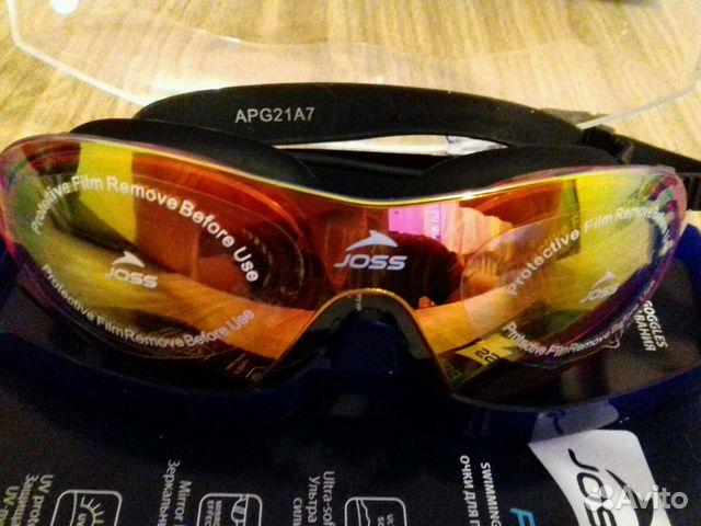 Купить glasses на авито в бийск купить очки гуглес для диджиай вош