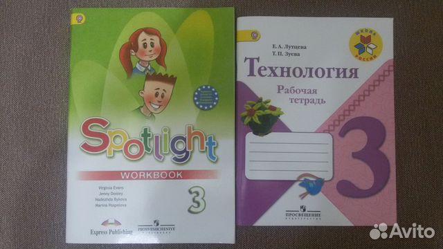 Рабочие тетради школа россии 89619792200 купить 3