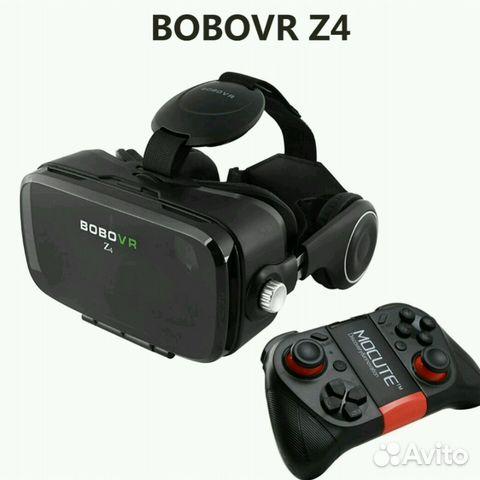 Купить виртуальные очки в каспийск купить dji goggles на юле в невинномысск