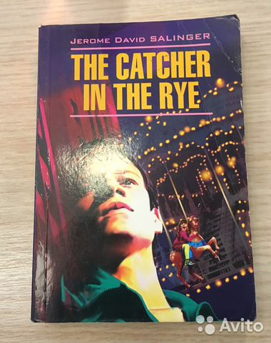 a moment of revelation in jd salingers the catcher in the rye The list of prominent hollywood people who wooed jd salinger for the rights to the catcher in the rye is long and impressive—elia kazan, leonardo dicaprio, harvey weinstein, jack nicholson, steven spielberg, marlon brando, and billy wilder, according to a reader's companion to j d salinger's the catcher in the rye, by peter g beidler.