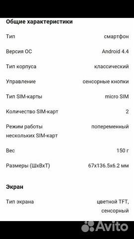 Asus 89005265452 купить 2