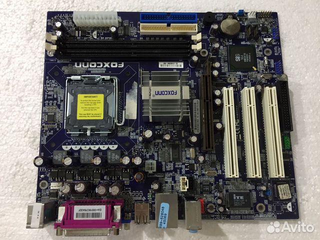 Albatron PX915PC Pro-G Realtek Audio Driver for PC