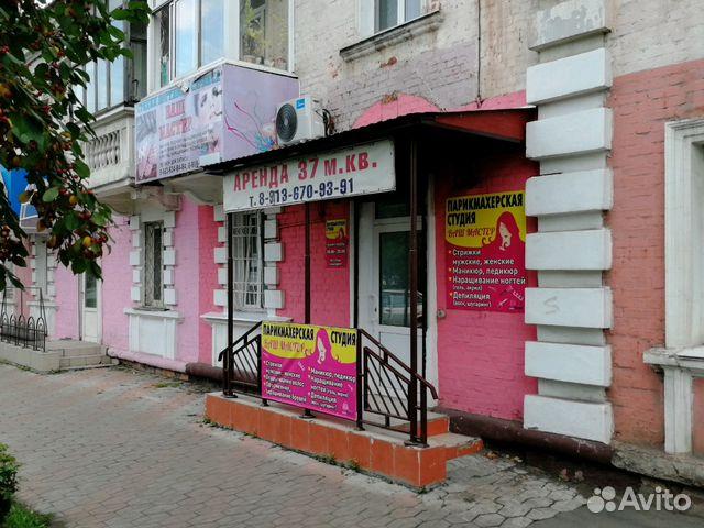 Объявления коммерческая недвижимость омск снять в аренду офис Старомонетный переулок