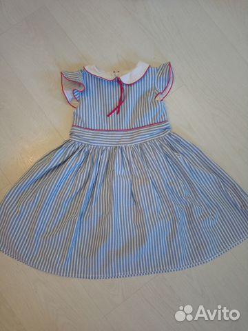 Платье Lanidor 89506331070 купить 1