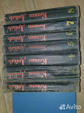 Книга 89536859393 купить 3