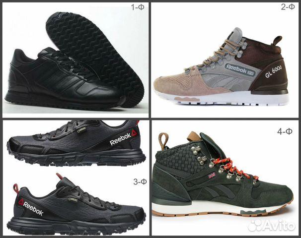 Новые зимние мужские кроссовки adidas, reebok   Festima.Ru ... a0a74464d54