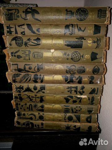 Детская энциклопедия 89649977997 купить 1