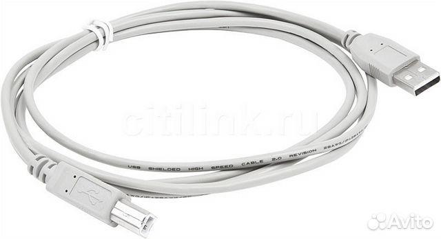 Кабель компьютерный USB2,0(m) -USB(m)