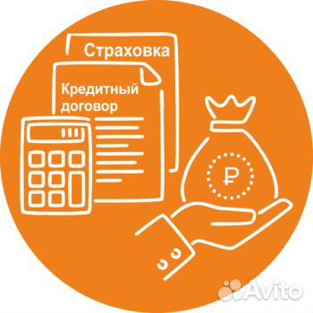 Кредит базовый почта банк