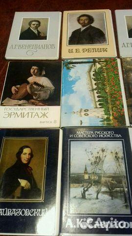Набор из16 открыток 89231476646 купить 3