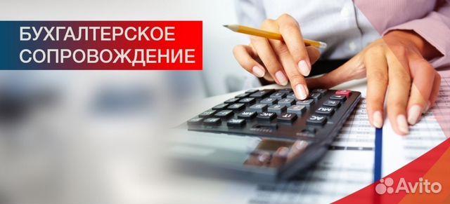 Бухгалтерское сопровождение петербург индивидуальное обучение бухгалтерии