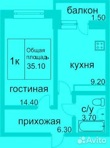 Продается однокомнатная квартира за 1 800 000 рублей. г Краснодар, ул им Героя Яцкова И.В., д 1/10.
