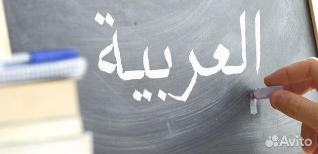 Lära sig arabiska Och läsa Koranen Med tajwid