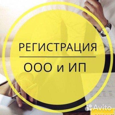 Регистрация ооо в дзержинске нижегородская область заполненная декларация по ндфл 2019