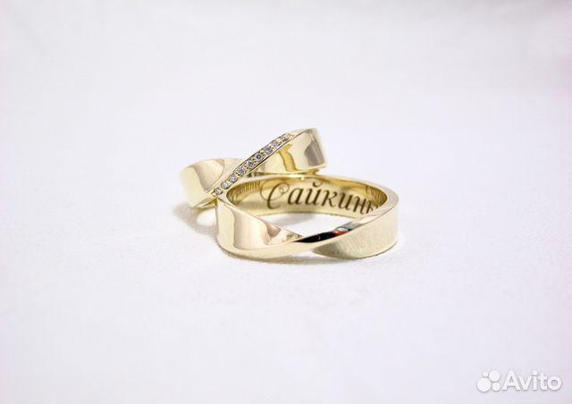 96a75ffa7db39 Обручальные кольца