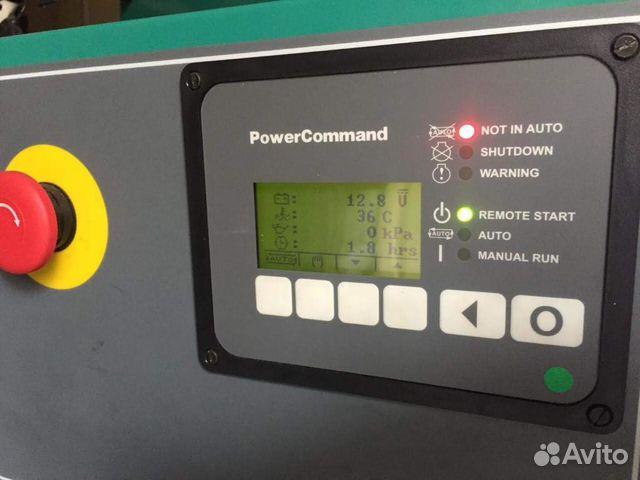 Diesel-cummins-generator 25 kW England
