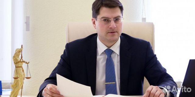 юрист по недвижимости калининград