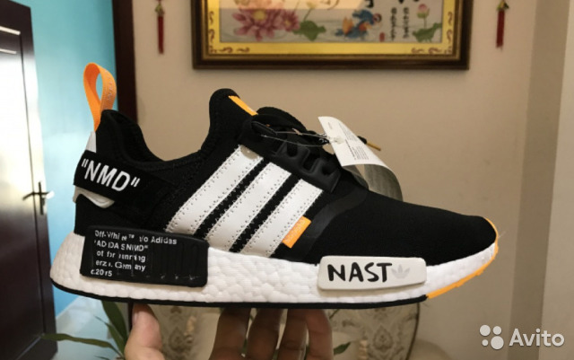 sneakers for cheap 562e4 fc3d3 Adidas NMD R1 x Off-White Nasty