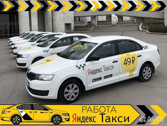 7c04f040a8a03 Вакансия Водитель такси в Санкт-Петербурге - поиск сотрудников на ...