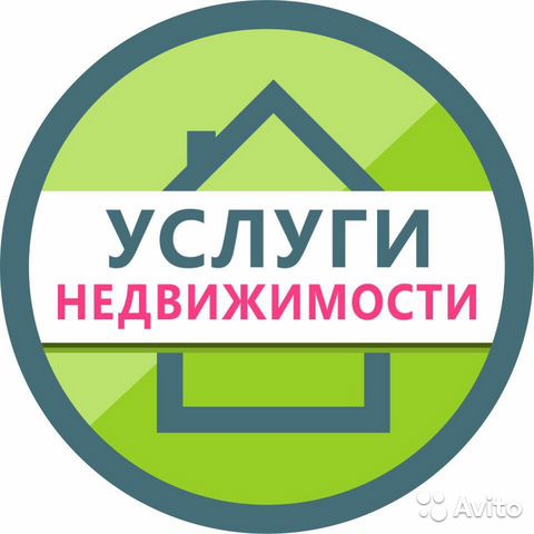 оказание услуг в сфере недвижимости