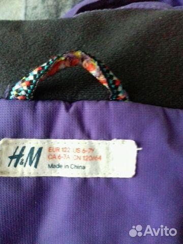 Куртка HsM 89506361906 купить 2