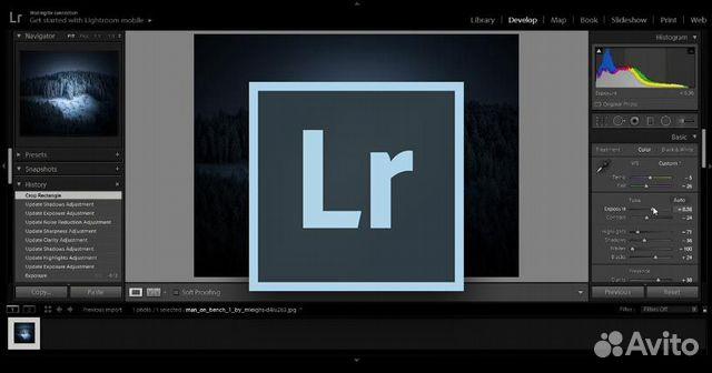 Adobe lightroom classic 2019