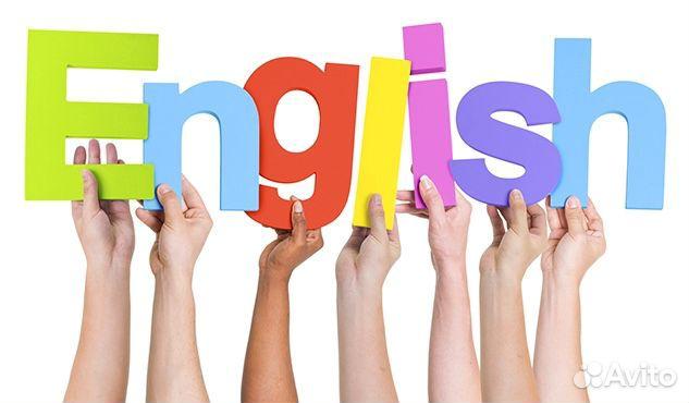 Учитель английского языка 89538117788 купить 1