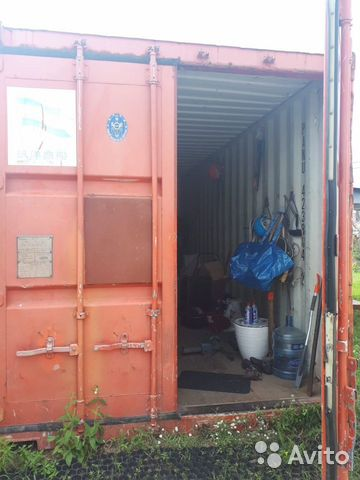 89370628016 Container art No. 00785