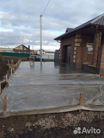 Жилище елабуга бетон стройгрупп канаш бетон
