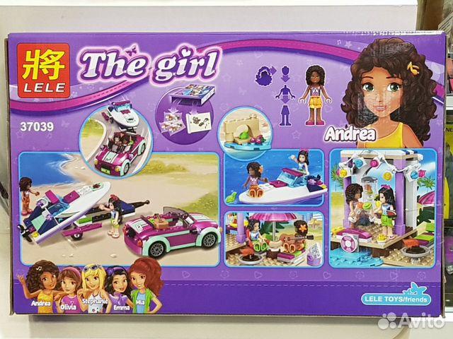 84942303606  Конструктор для девочек 330 дет. 37039