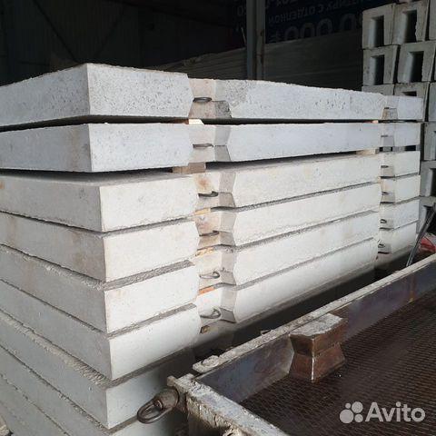 остатки бетона