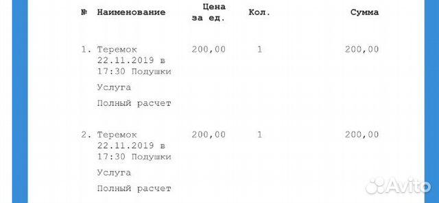 билеты в театр новосибирске