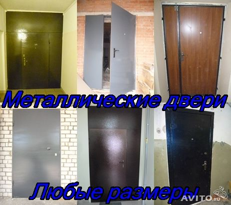 железные карманные двери