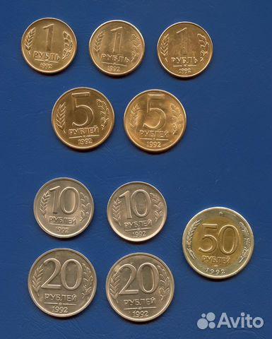 Монеты россии продажа журнал монеты банкноты мира