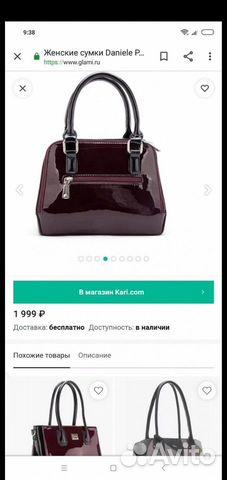 Bag  buy 5