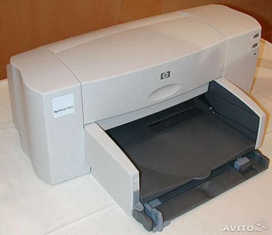 HP845C PRINTER DRIVER DOWNLOAD